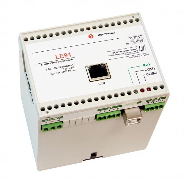 Контроллер канальный LE9