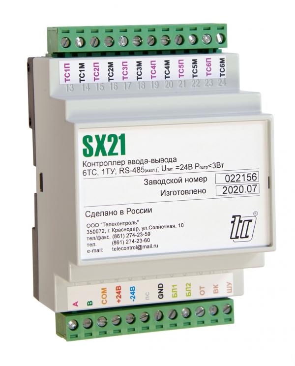 Контроллер ячейки SX21
