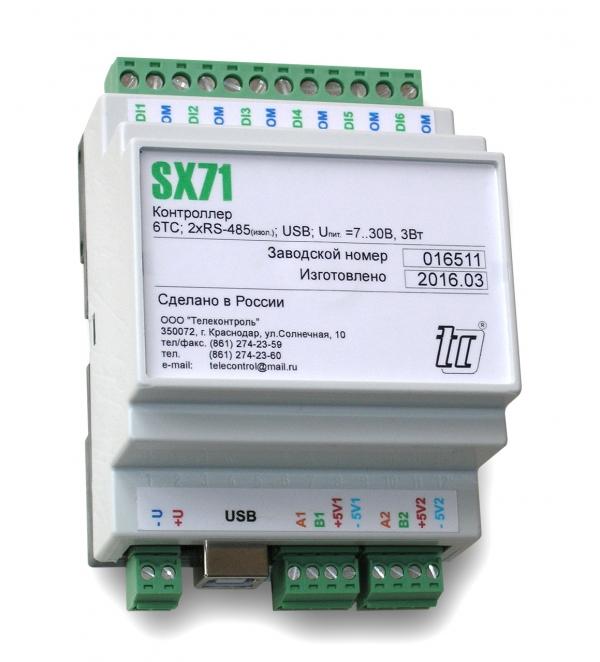 Контроллер SX7